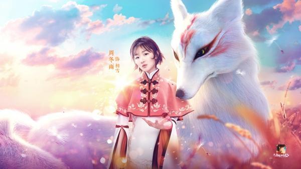 """福利来袭! """"新""""《御剑情缘》2月8日新春版上线"""