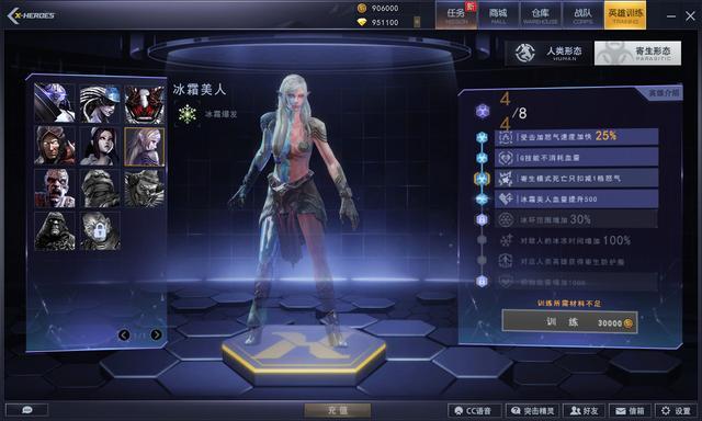 网络游戏女角色_回顾2011十大性感美女角色的网游_多玩tera