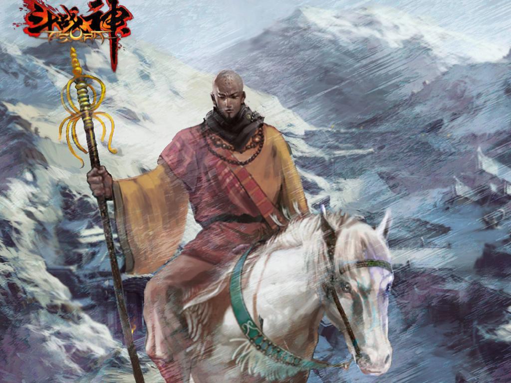 骑白马的很可能是唐僧 斗战神 西行壁纸 游戏-斗战神圣僧 斗战神圣僧