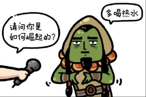 勇闯安戈洛:炉石传说最好的时代来临?