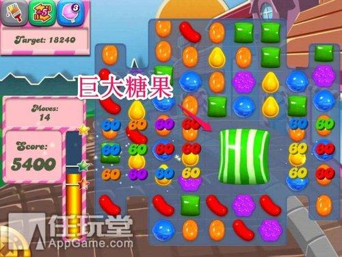 《糖果粉碎传奇》 Candy Crush Saga 的特殊糖果