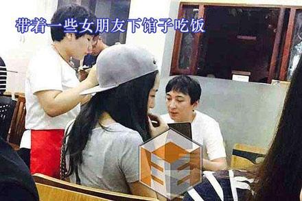 洋葱新闻:王思聪吃快餐被凤姐点名 直言太节俭