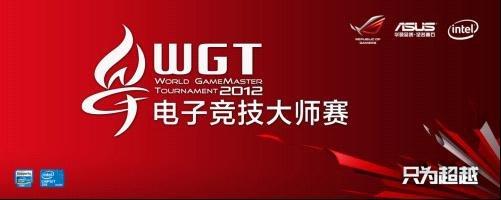 红领巾解说:英雄联盟WGT线上赛IG vs CLC
