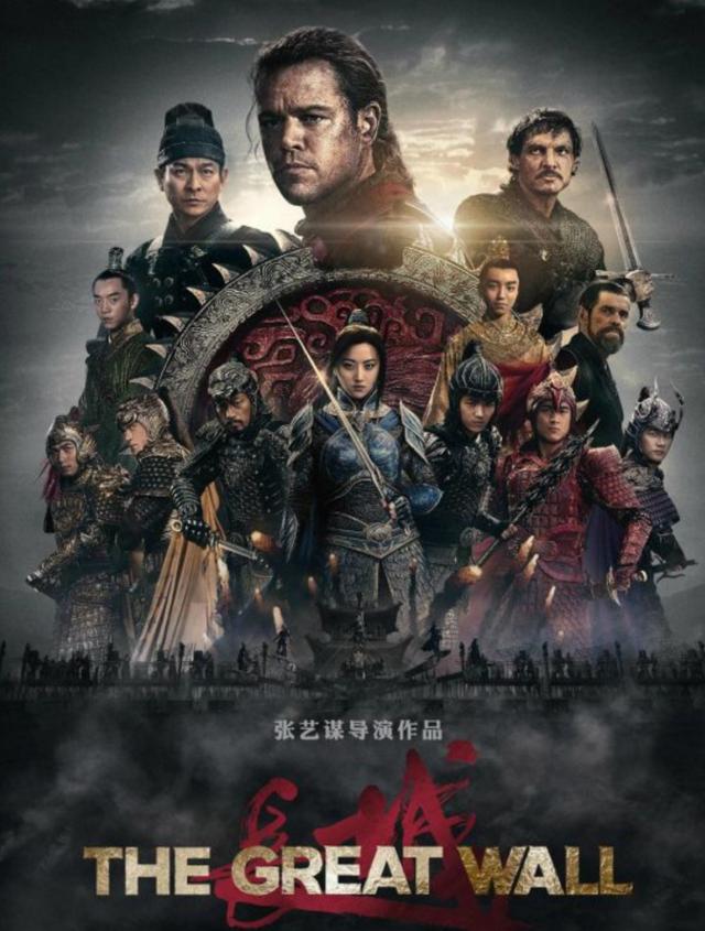 传奇东方影业CEO被曝离职 曾主导《魔兽》《长城》