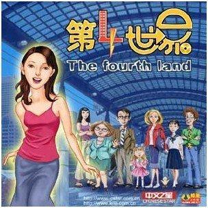 2011风云榜启动在即 献礼游戏18年成人礼