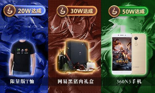 配音大咖助力 光明大陆3月28日App Store独家首发