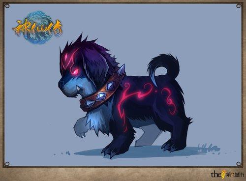 《神仙传》灵兽系统