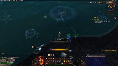 魔兽5.2钓鱼新增内容 附日常稀有鱼经验