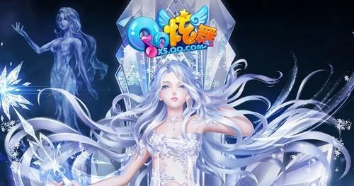 一生一遇的梦幻极光,QQ炫舞带你一次看个够!