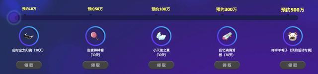 张艺兴代言《冒险岛2》 宣布9月21日不限号全民登岛