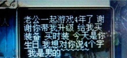 洋葱新闻:最美女神竟是她?真相令人感动流泪