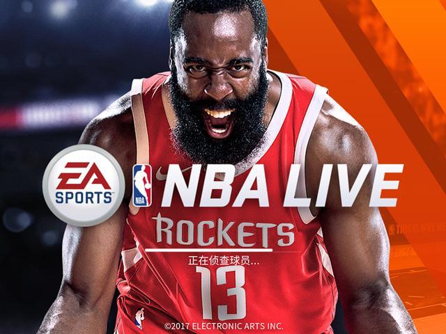 剑指总冠军!EA篮球手游《NBA LIVE》官方力荐