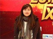 游族副总裁 王丽君