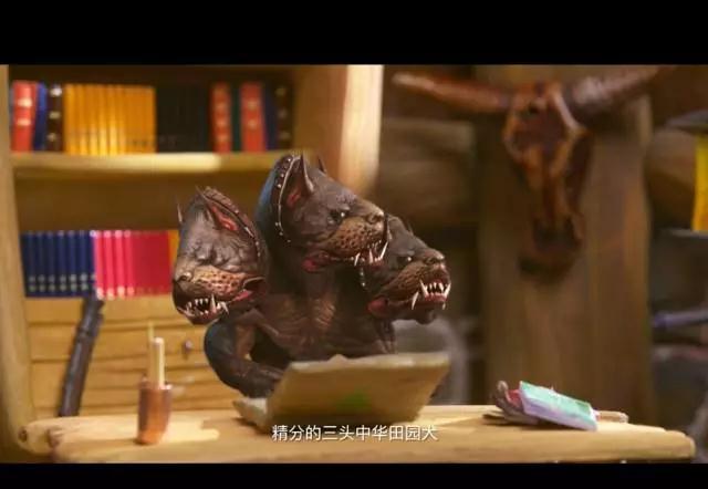 《龙之谷》首部怪物自白纪录片