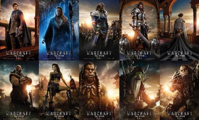 日媒:《魔兽》夺全球19个国家票房冠军 一个月后日本上映