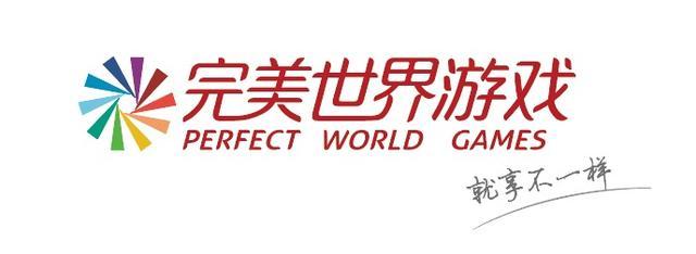 领游戏年轻化潮流 完美世界游戏启用全新品牌形象