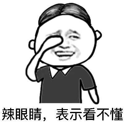 辣眼睛!王者荣耀最性感英雄遭主播隔空调戏