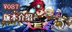 冒险岛_网络游戏专区_腾讯游戏频道