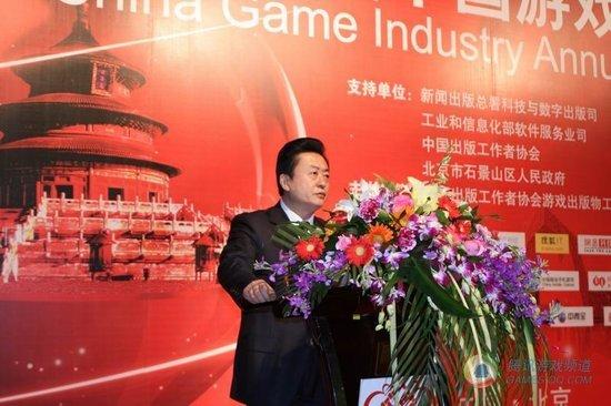 """""""挑战 创新 发展""""2010年度游戏产业年会召开"""