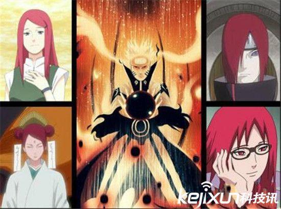说红头发的就是漩涡一族