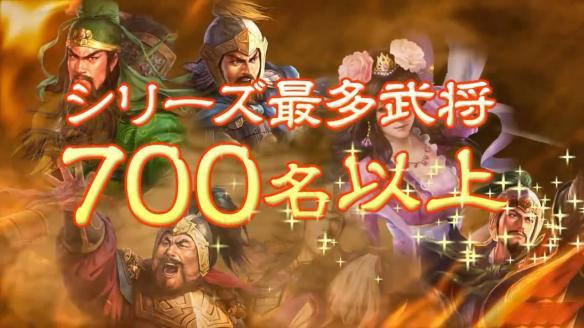 PS4秋季游戏预告 三国志13 等大作亮相