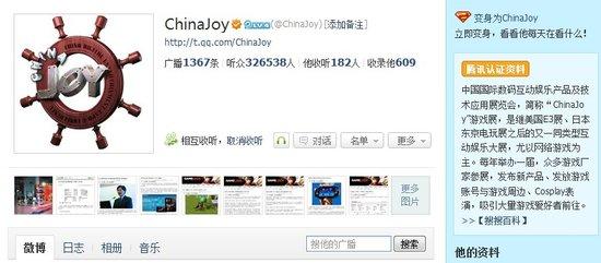 回忆2004 ChinaJoy开启的游戏盛典