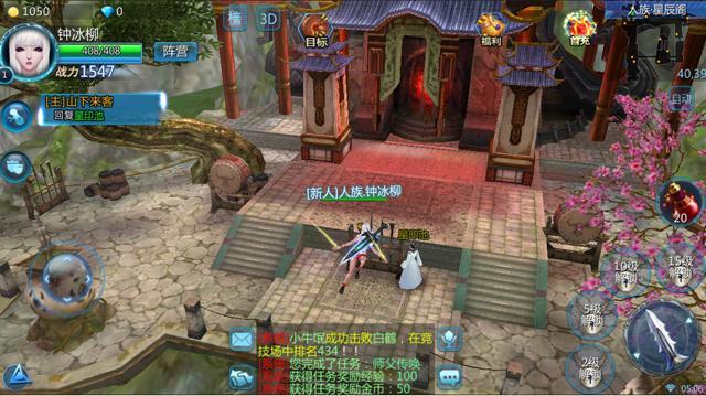《九州天空城》评测:高拟真游戏体验_游戏_腾讯网