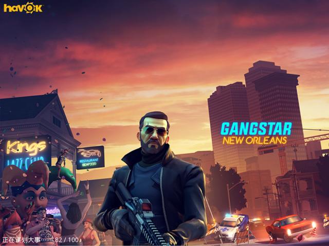 久违的Gameloft大作《孤胆车神新奥尔良》免费榜登顶