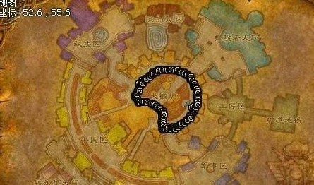 《魔兽世界》4.3攻略情人节口袋攻略指南手游西游大全版成就版本图片