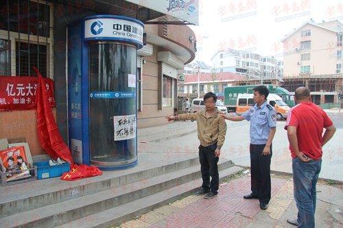 网瘾男为上网当街砸ATM机 70万现金分文未取