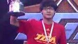2012TGA大奖赛总决赛 QQ飞车颁奖典礼