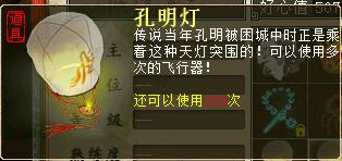 从细微处着手 大话西游2第二批惠民政策