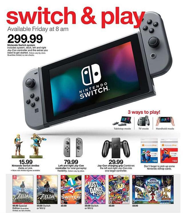 任天堂公布Switch开机设置宣传片 可选九种语言