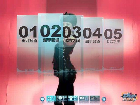 完美《热舞派对Ⅱ》下周即将更新