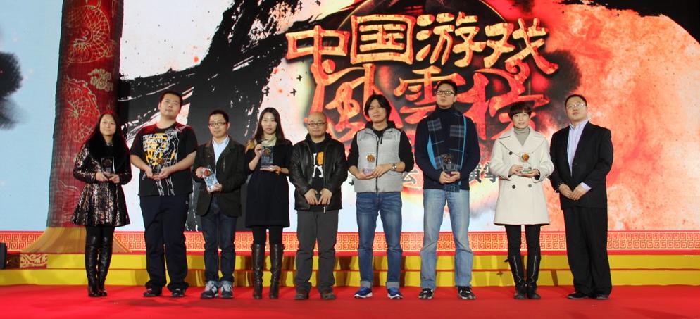 2013中国游戏风云榜十大最受欢迎手机游戏颁奖现场