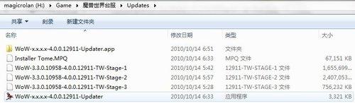 台服大灾变前置补丁4.0.1下载升级说明