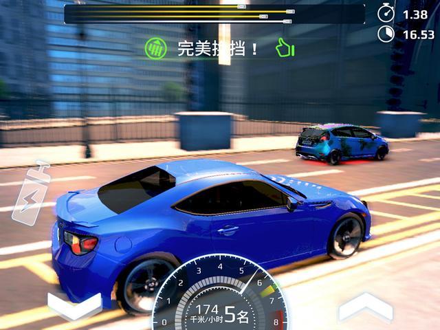 起步抢跑!Gameloft《狂野飙车外传:街头竞速》上架