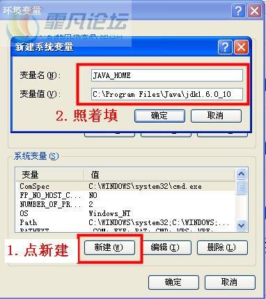 用电脑模拟安卓2.2系统全攻略
