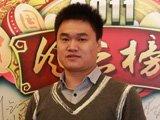 百游汇通 副总裁吴亚辉