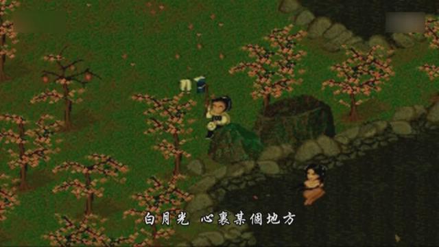 """《仙剑奇侠传》历代剧情回顾 各种""""虐心恋""""看哭了"""
