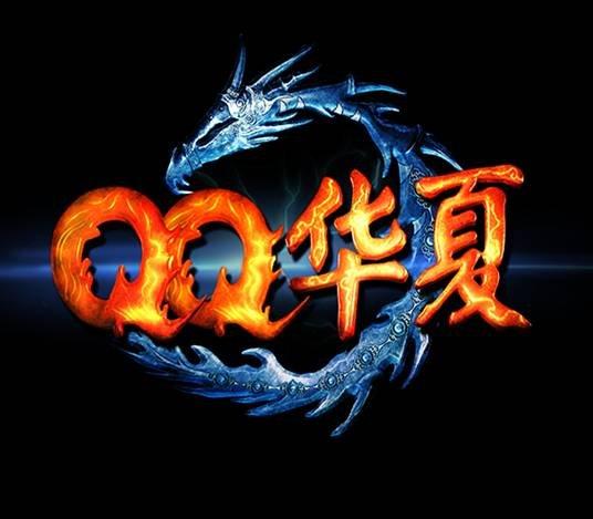《QQ华夏》纵横四海 角色力量大幅提升