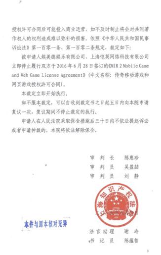 上海知识产权法院相关判决书