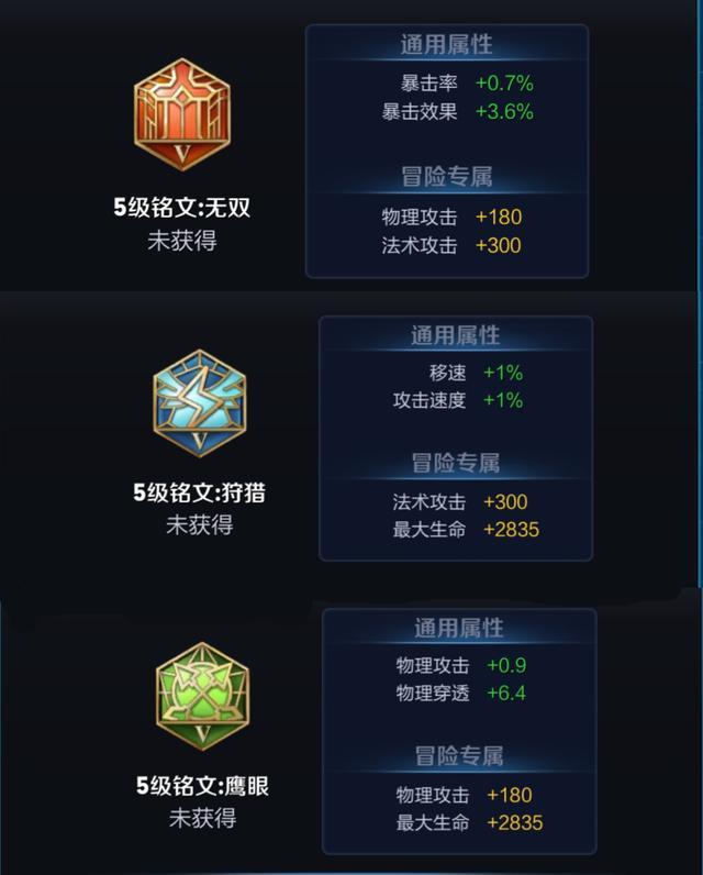 凤凰全讯网