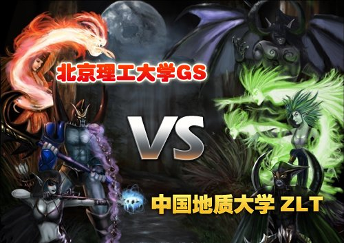 腾讯华硕北京高校王者DOTA挑战赛14日开赛