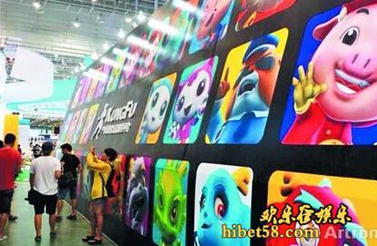 探索动漫发展 欢乐谷娱乐城拓展动漫游娱产业
