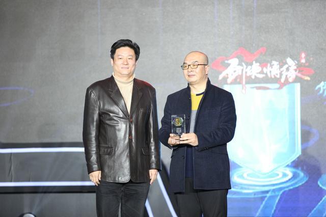2016中国游戏风云榜:剑侠情缘手游获年度最佳角色扮演手游