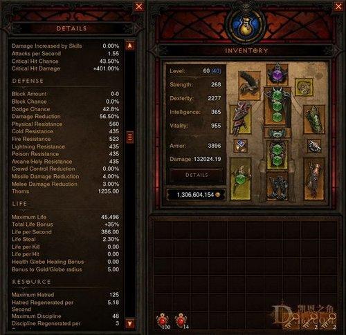 暗黑3 1.05猎魔人速刷炼狱装置钥匙攻略