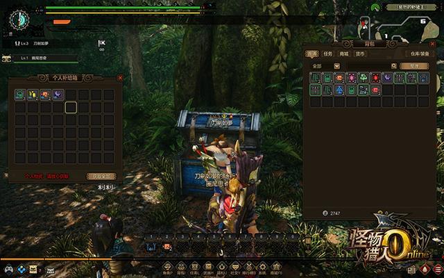 《怪物猎人OL》狩猎日记 隐士之森大冒险