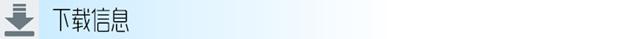 《RETROSHIFTER 庞克》评测:赛博朋克风跑酷来袭!