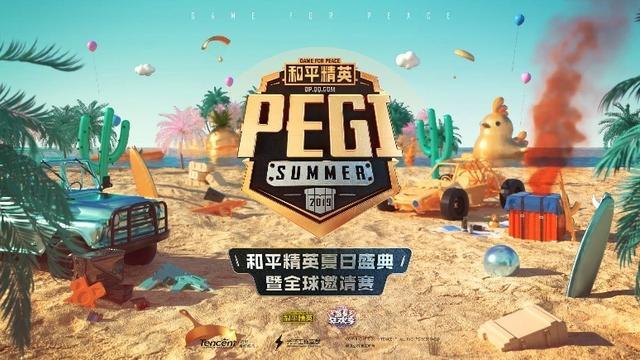 http://www.youxixj.com/remengonglue/90613.html